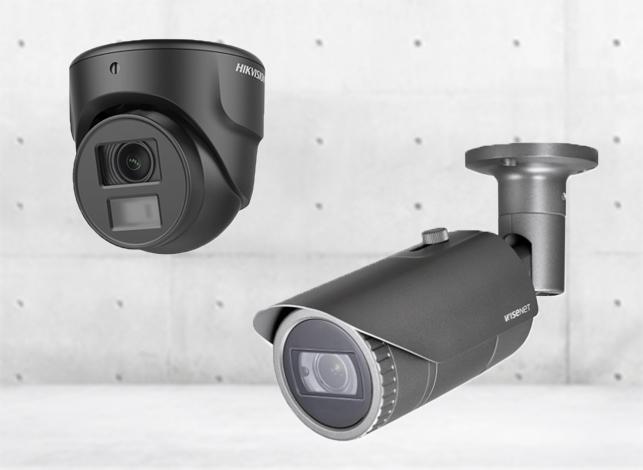 HD Überwachungskameras