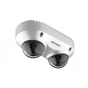 HIKVision DS-2CD6D52G0-IHS(2.8mm) IP Dual Überwachungskamera 5MP