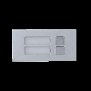 Dahua D-VTO4202F-MB2 2-Tasten Klingel-Modul