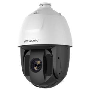 HIKVision DS-2AE5225TI-A(E) HD TVI PTZ Überwachungskamera 2MP Full HD