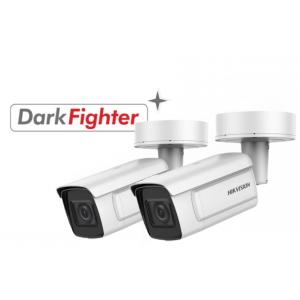 HIKVision KAMERA-SET 2x DS-2CD5A46G1-IZHS(8-32mm) IP Bullet Kamera 4MP Full HD Darkfighter