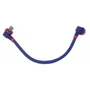 MOBOTIX Sensormodul-Kabel 0.15m, für M1x