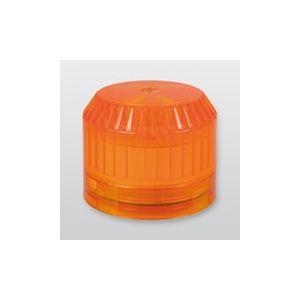 Telenot Blitzleuchte Solex Orange