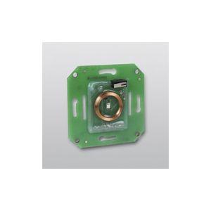 Telenot comlock HF-Leser R-ED 55 uP