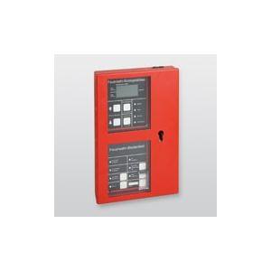 Telenot Feuerwehr-Informations- und Bediensystem FIBS 4000 K2-S1-RE