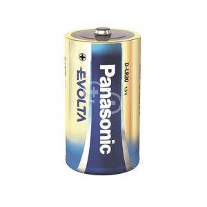 videofied 1,5V Alkaline Batterie (Stück)