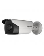 HIKVision DS-2CD4B26FWD-IZS(2.8-12mm) Darkfighter IP Bullet Kamera 2MP Full HD Outdoor