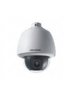 HIKVision DS-2DE5330W-AE IP PTZ Kamera 3MP Full HD 4,3 - 129,0mm Outdoor