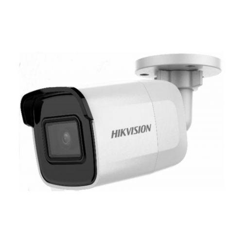 HIKVision DS-2CD2065FWD-I(6mm) IP Bullet Kamera 6 MP Full HD Darkfighter Outdoor
