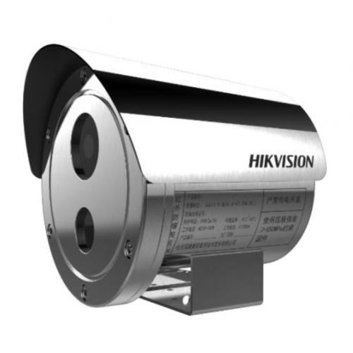 Hikvision DS-2XE6222F-IS(4mm)/L316 IP Überwachungskamera