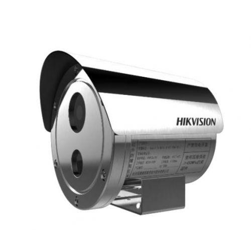 Hikvision DS-2XE6242F-IS(4mm)/L316 IP Bullet Überwachungskamera 4MP