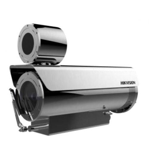 Hikvision DS-2XE6422FWD-IZHRS(8-32mm) IP Überwachungskamera