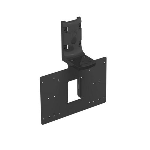 Raytec VUB-PLATE-PSU Montageplatte